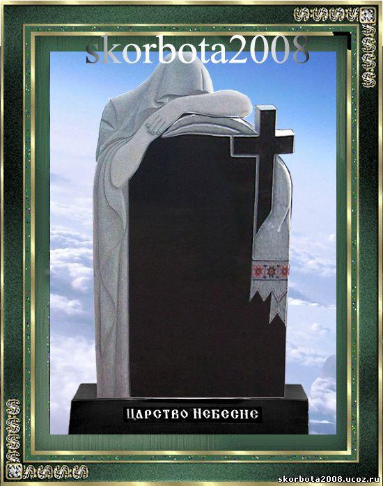 гранитный памятник с святой