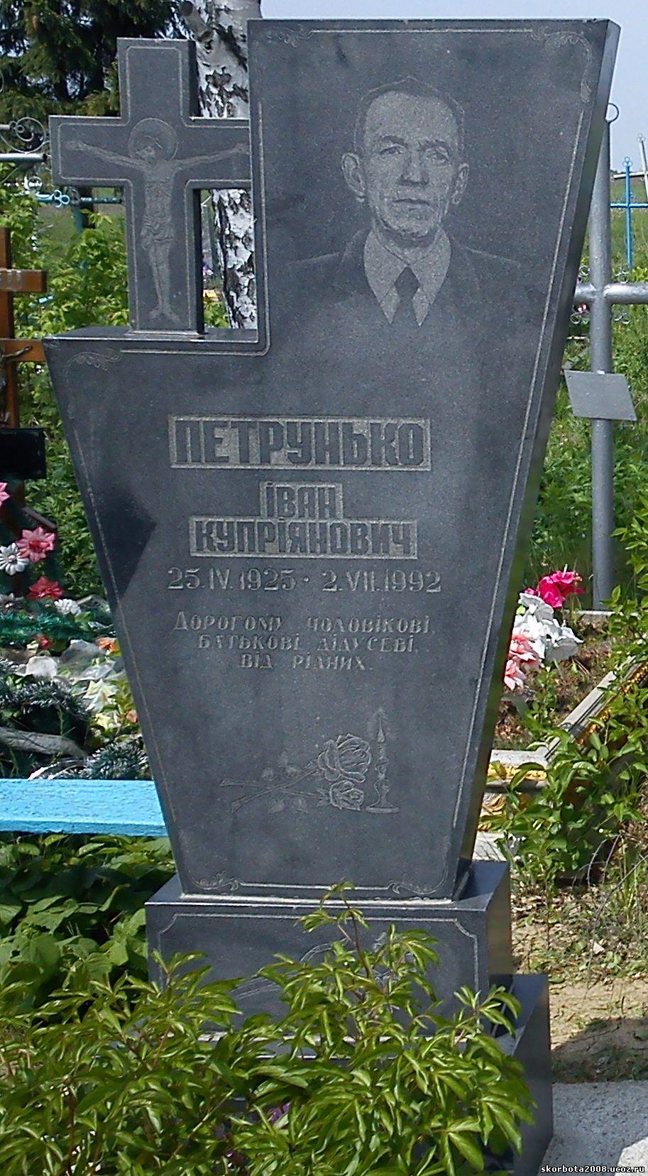 Памятники из гранита и полимергранита изготовление памятников город волжский волгоградский области