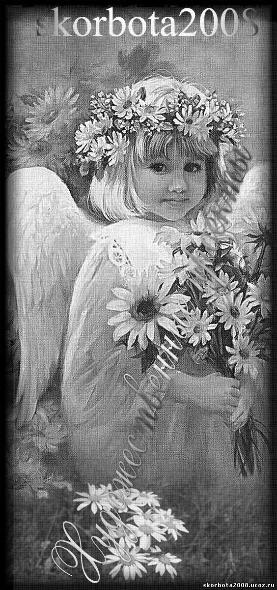 проект с ангелом