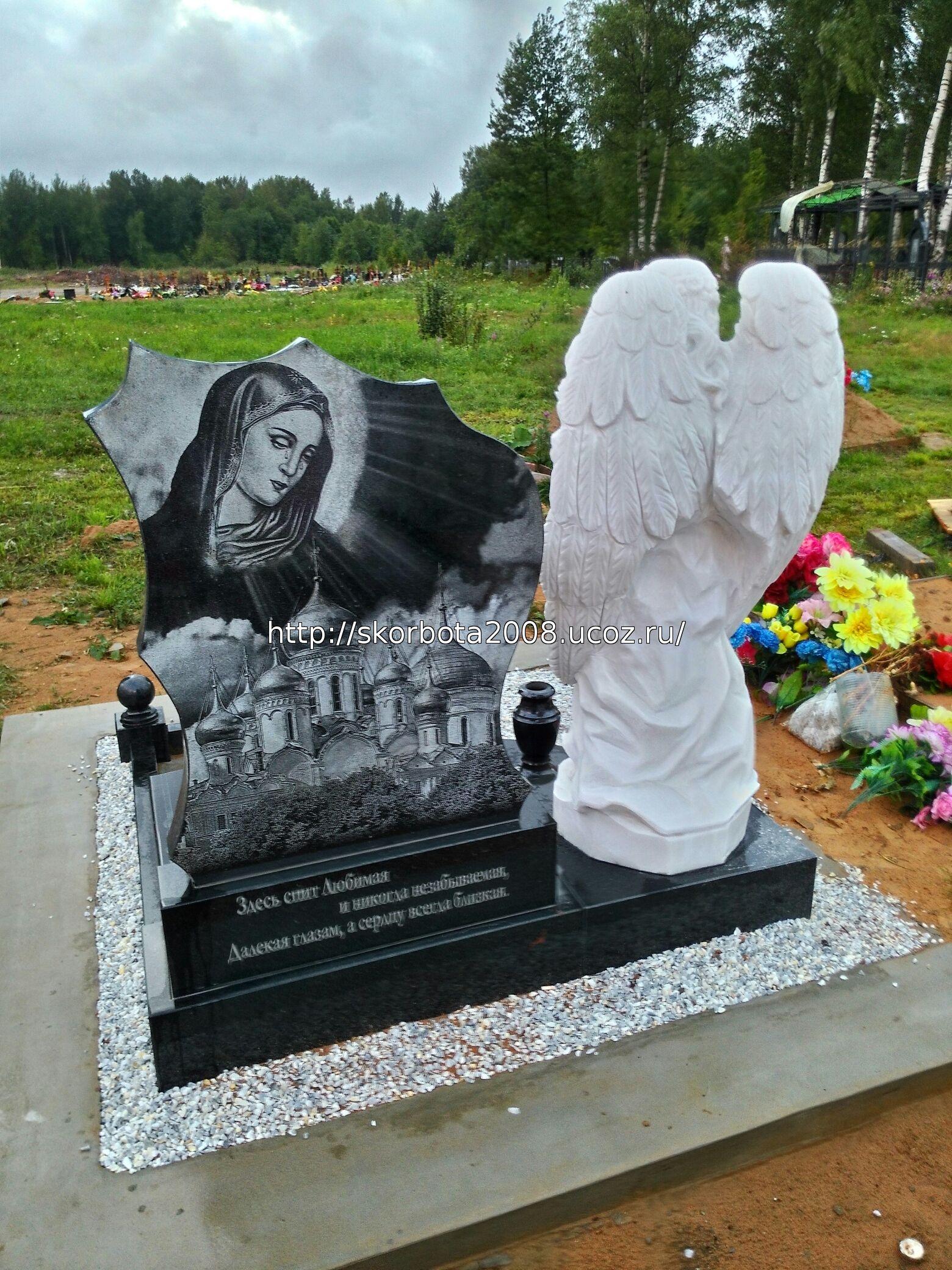 Памятник з ангелом